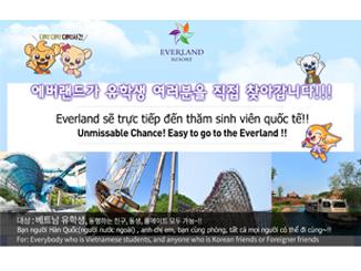 Trải nghiệm mùa hè 2018 cùng Everland